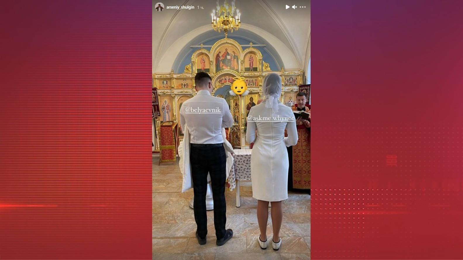 Скромно и тихо: сын и невестка Валерии крестили четырехмесячную дочь