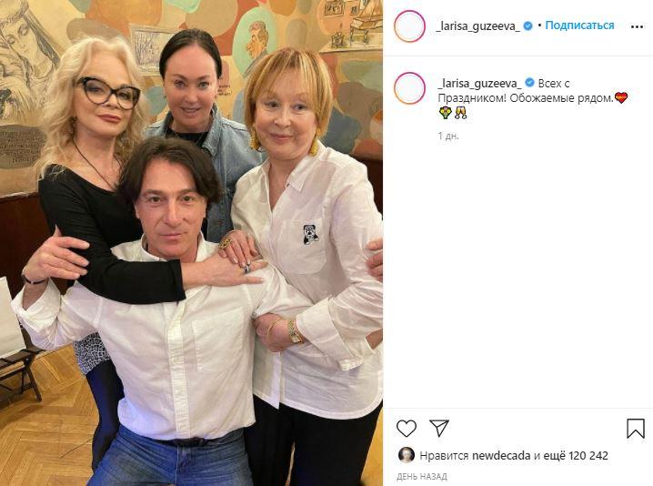 Совсем без фильтров: Гузеева показала лицо именинницы Удовиченко во время застолья