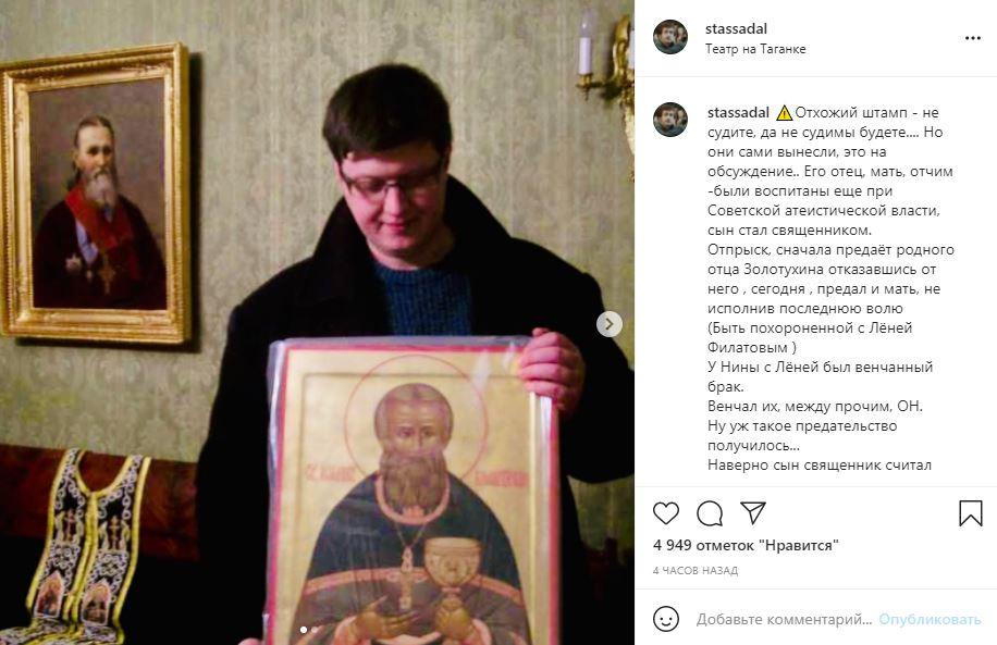 «Не вам судить!» — юзеры защитили сына Нины Шацкой от обвинений Садальского