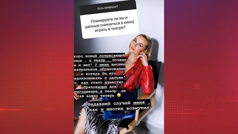 «Образование не так важно»: Полина Гагарина о приглашении Бузовой во МХАТ