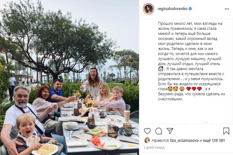 Отпуск для родителей: Тодоренко показала роскошную виллу с бассейном в Турции