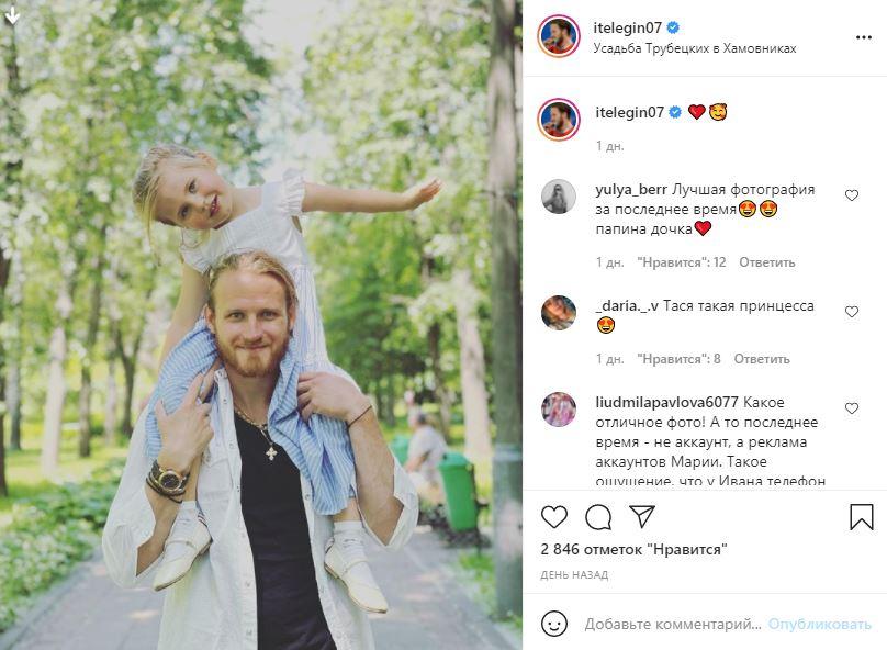 «Просто маленькая Поля»: Телегин показал подросшую дочь от Пелагеи