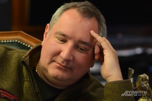 Рогозин отреагировал на посадку Perseverance на поверхность Марса