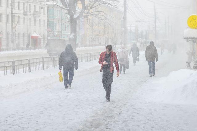 Синоптик сообщила о наступлении новой климатической эпохи