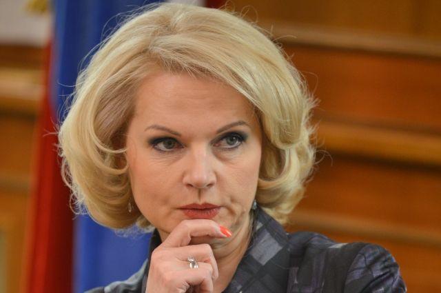 Голикова: в России массово не распространяются мутировавшие штаммы COVID