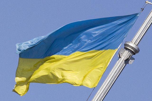 Обвинения в госизмене предъявлены участникам движения «Украинский выбор»
