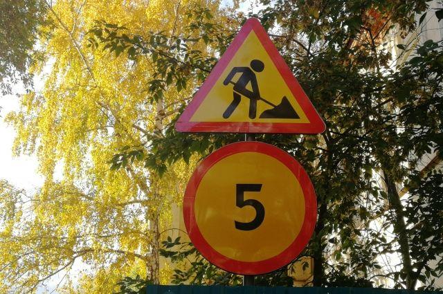 Эксперт прокомментировал идею динамических дорожных знаков