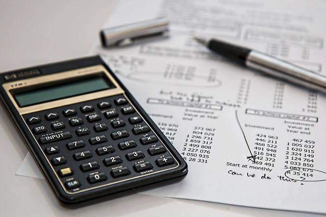 Белоусов: рост инвестиций в РФ в 2021 году прогнозируется на уровне 3,1%