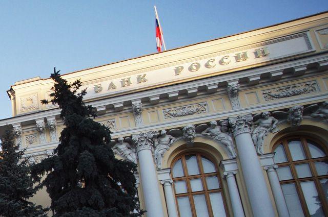 Внешний долг России сократился с начала года на $8,6 млрд