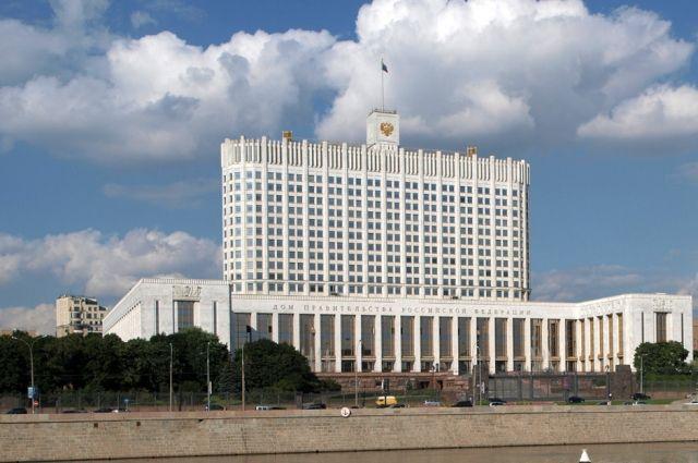 Кабмин выделил 10 млрд рублей на Универсиаду-2023 в Екатеринбурге