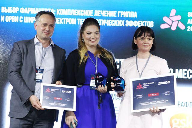 Время лучших. В Москве объявлены итоги голосования фармацевтов за препараты