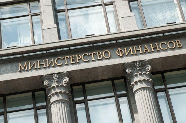 Объем ФНБ увеличился на 23 млрд рублей
