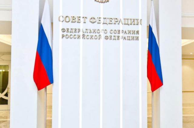 В Совфеде назвали абсурдным иск Чехии о компенсации по взрыву во Врбетице
