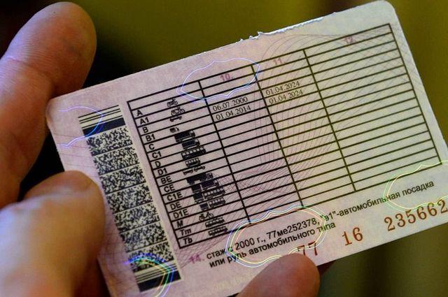 Росфинмониторинг не поддержал использование водительских прав для финуслуг
