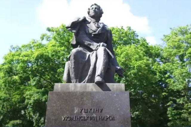 Дикари против Пушкина. Куда катится Украина?
