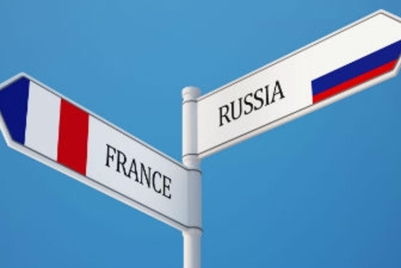 СМИ узнали о тайной высылке дипломатов РФ и Франции в 2020 году
