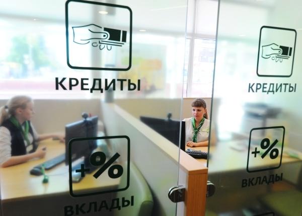 Закон для галочки? Обязательные кредитные услуги станут добровольными