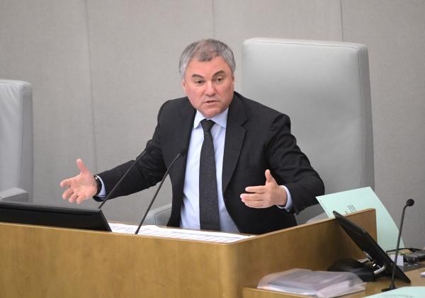 Володин обсудит с главой ПАСЕ санкции против России