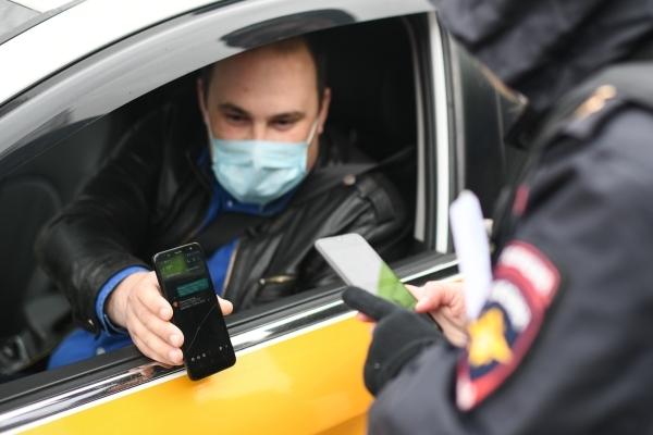 Московские власти удалили данные, полученные для оформления цифровых пропусков