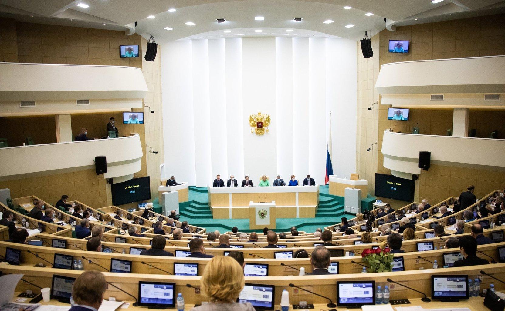 СМИ: Названы предстоящие перестановки в Совете Федерации