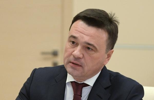 Жителям Подмосковья предоставят рассрочку для оплаты ЖКУ