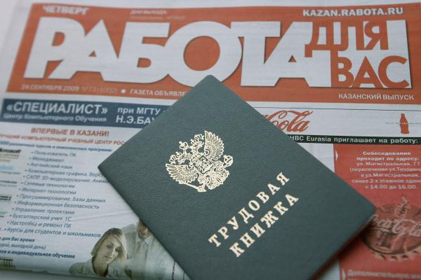 Половина работодателей в России отказывают соискателям с ошибками в резюме