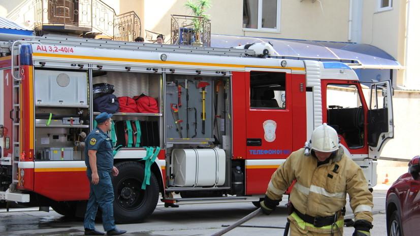 В здании МВД России в Москве произошел пожар