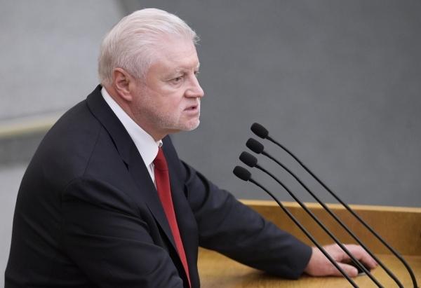 Миронов обвинил российские власти во лжи из-за инфляции