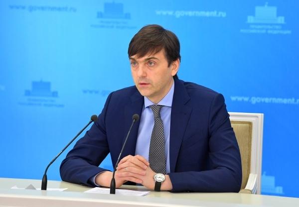 Минпросвещения РФ окажет помощь пострадавшим в результате стрельбы в Казани