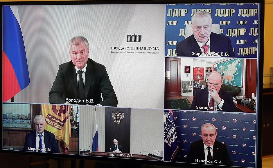 «Не бешеный принтер» или «кремлевский форпост»? Какой была Дума VII созыва