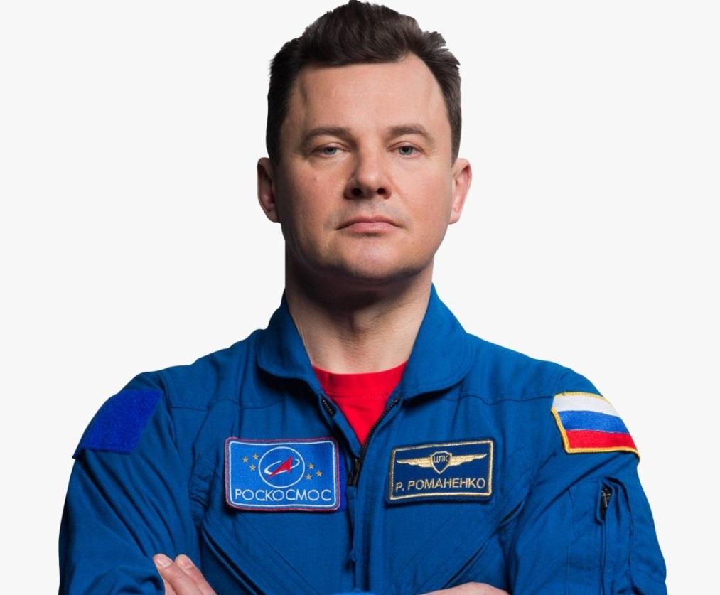 Лётчик-космонавт Роман Романенко 12 апреля раскроет космические секреты онлайн