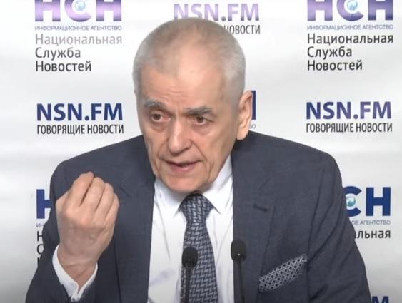 Онищенко: России не грозит «черная плесень»