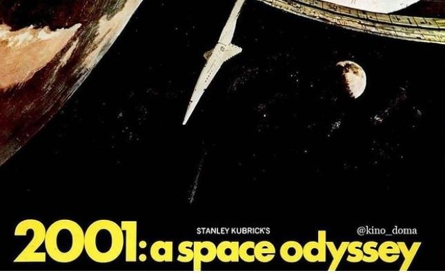 «Космическую Одиссею» Кубрика в Москве покажут на языке оригинала
