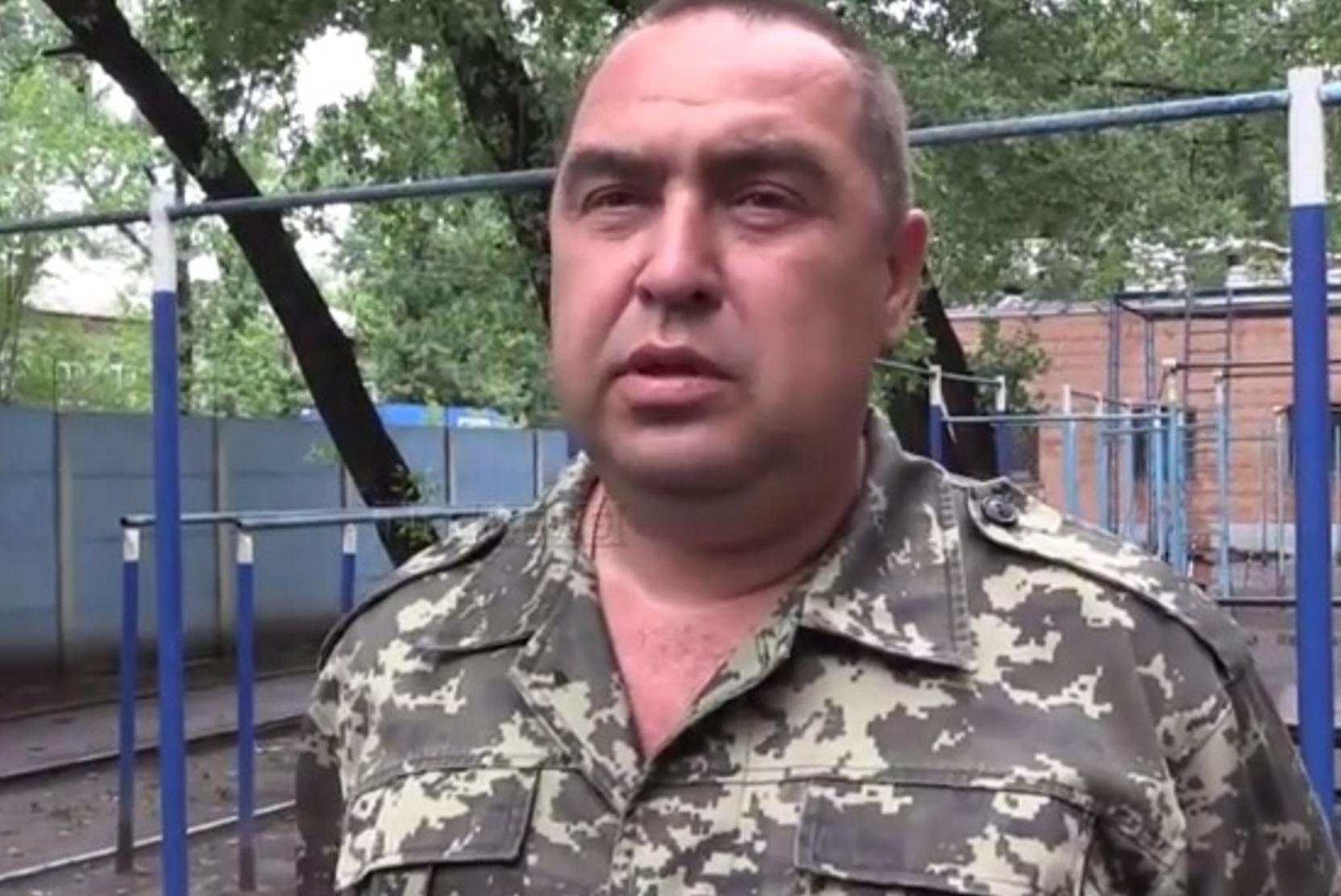 На Украине экс-главу ЛНР заочно приговорили к пожизненному заключению