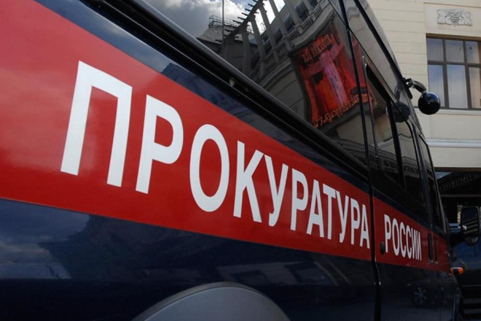 Прокуратура выясняет причины возгорания кабины машиниста электрички под Калугой