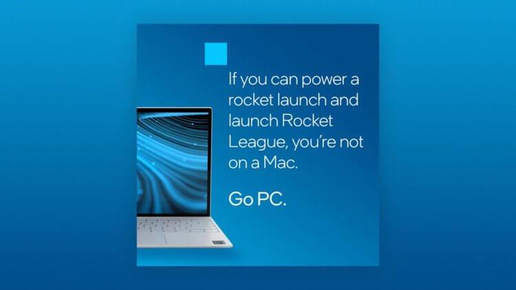 Intel в отчаянии, но стоит ли ей волноваться из-за Apple Silicon?