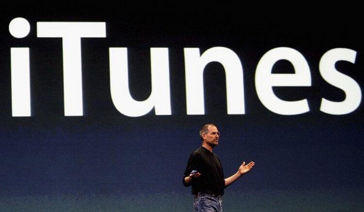Apple судят за неправильную торговлю контентом в iTunes