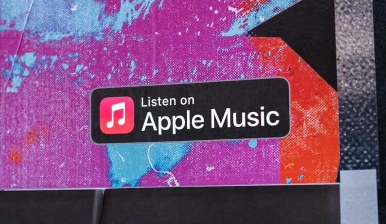 Apple ответила на самые популярные вопросы о Lossless в Apple Music