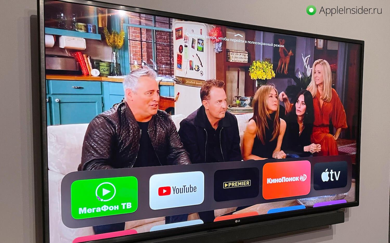 Три недели с Apple TV 4K 2021 — не пультом единым