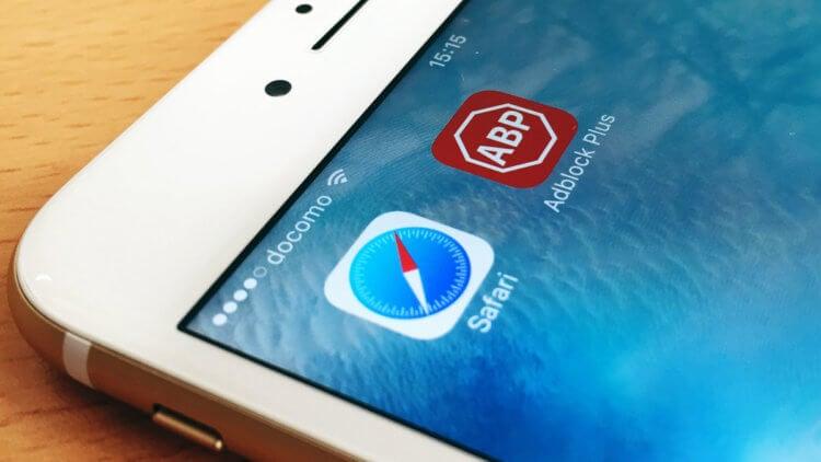 Safari в iOS 15 получит поддержку полноценных расширений как в macOS