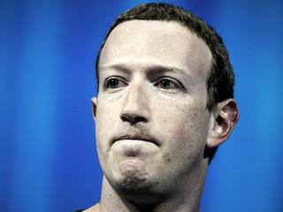 Телефон Марка Цукерберга тоже слили в Сеть