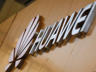 Huawei впервые начала продажи монитора в России