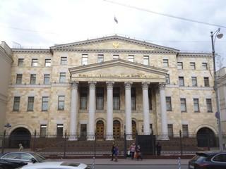 Генпрокуратура: в России зафиксирован рост взяточничества
