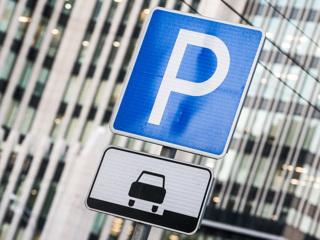 В честь 23 февраля парковка в Москве два дня будет бесплатной