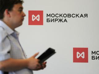 Индекс Мосбиржи поставил рекорд на фоне дешевеющей нефти