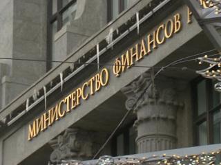 Минфин подготовил защиту российских вложений ФНБ за рубежом
