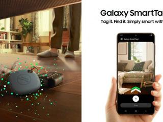 Смарт-метка Samsung поможет найти ключи в дополненной реальности