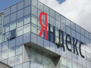'Яндекс' попросил ещё месяц на исполнение требований ФАС