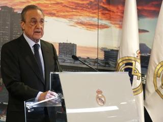 Флорентино Перес: проект Суперлиги приостановлен, но не закрыт