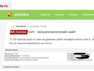 Мошенники активизировались: на что клюют россияне